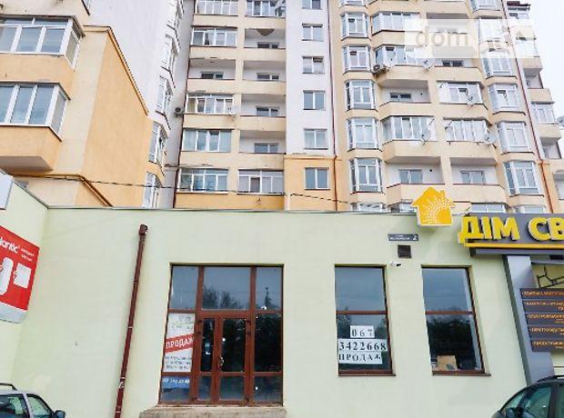 Продажа торговой площади, Ивано-Франковская, Калуш