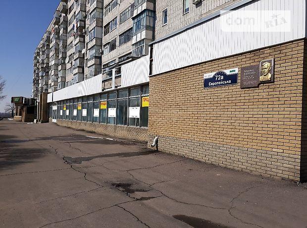 Продажа торговой площади, Полтавская, Кременчуг, Европейская