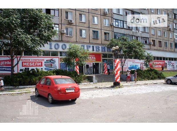 Продажа торговой площади, Днепропетровская, Кривой Рог, р‑н.Дзержинский, Блюхера улица