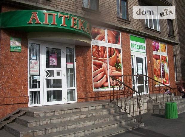 Продажа торговой площади, Днепропетровская, Кривой Рог, р‑н.Дзержинский, Орджоникидзе  улица