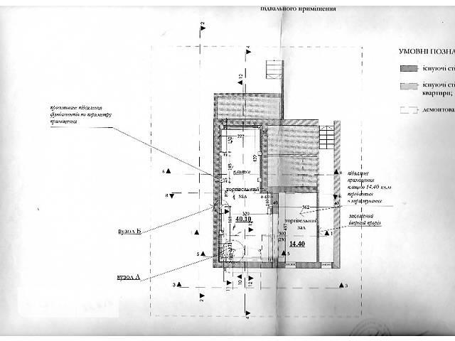 Продажа торговой площади, Закарпатская, Мукачево, р‑н.Мукачево, Илоны Зрини