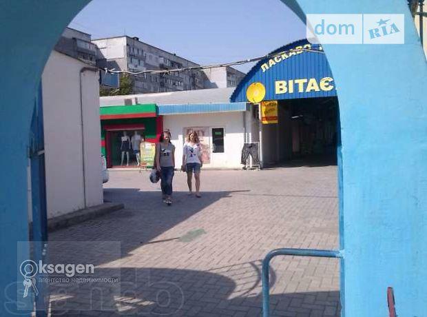 Продажа торговой площади, Николаев, р‑н.Намыв, Красных Маевщиков улица