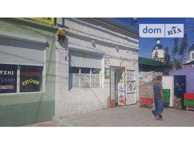 Продажа торговой площади, Николаев, р‑н.Варваровка, Веселиновская улица