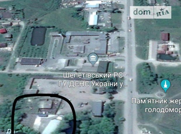 Продажа торговой площади, Хмельницкая, Шепетовка, Метрополита Шептицького 51ф
