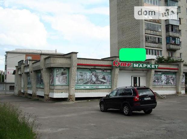 Торговая площадь в Тернополе, продажа по Лучаківського вулиця, район Дружба, цена: 475 000 долларов за объект фото 1