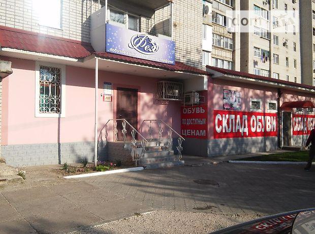 Продажа торговой площади, Херсонская, Цюрупинск, р‑н.Цюрупинск