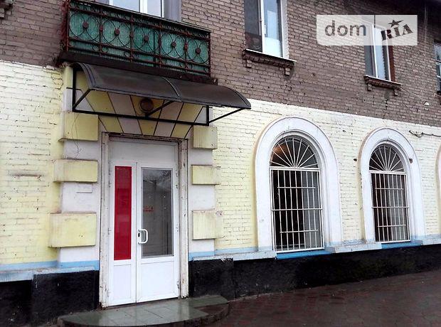 Продажа торговой площади, Запорожье, р‑н.Заводской, Орджоникидзе улица
