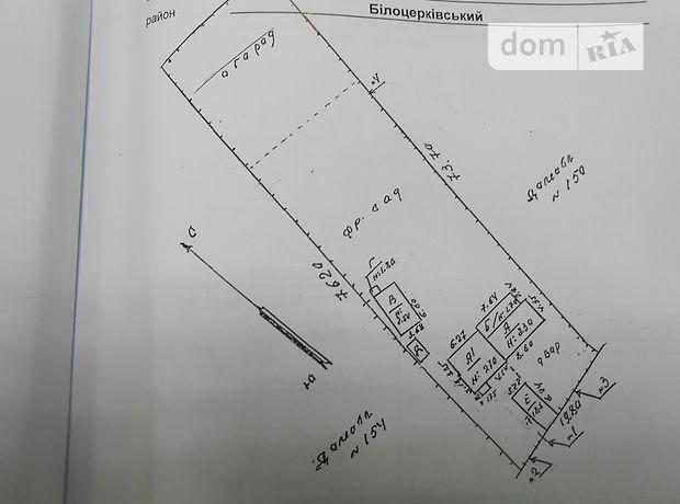 Продажа участка под жилую застройку, Киевская, Белая Церковь, р‑н.Ж-д посёлок