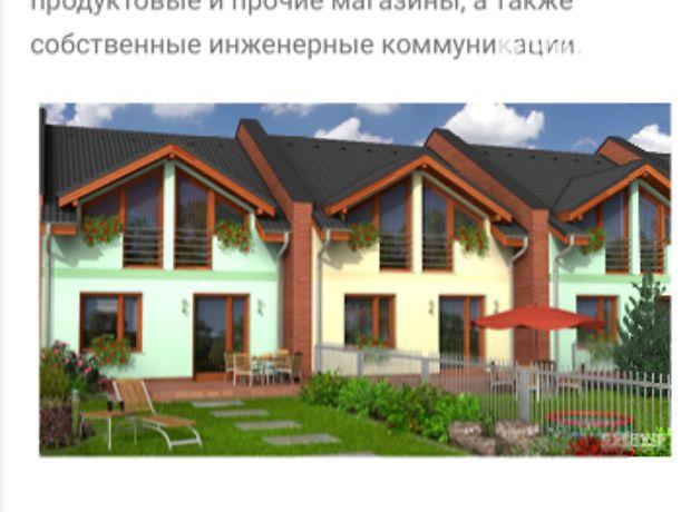 Земля под жилую застройку в Белгороде-Днестровском, район Белгород-Днестровский, площадь 10 соток фото 1