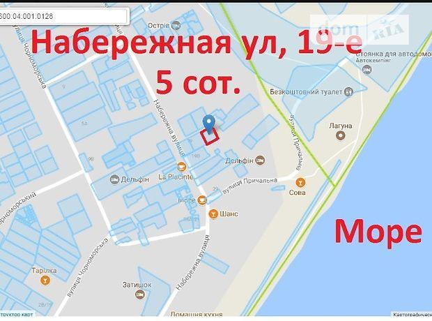 Продажа участка под жилую застройку, Одесская, Белгород-Днестровский, c.Курортное, Набережная улица 19-е