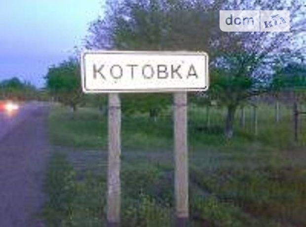 Продажа участка под жилую застройку, Одесская, Беляевка, c.Котовка