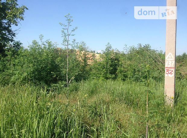Земля під житлову забудову в селі Троїцьке, площа 33 сотки фото 1