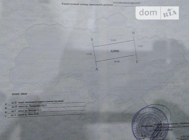 Продажа участка под жилую застройку, Одесская, Беляевка, c.Усатово, Абрикосовая улица