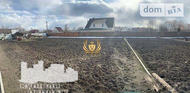 Земля под жилую застройку в Борисполе, район Борисполь, площадь 7 соток фото 1
