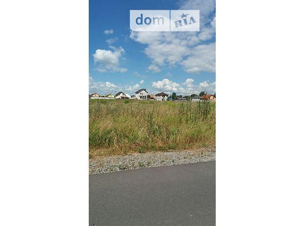 Продажа участка под жилую застройку, Киевская, Борисполь, c.Гора, Центральная