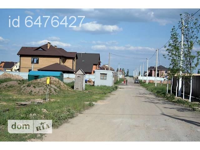 Продажа участка под жилую застройку, Киевская, Борисполь, c.Гора
