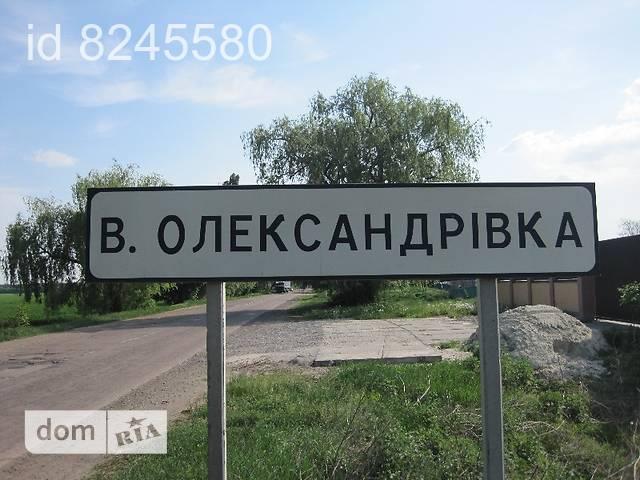 Продажа участка под жилую застройку, Киевская, Борисполь, c.Великая Александровка
