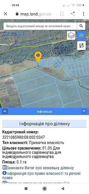 Земля под жилую застройку в селе Мирча, площадь 10 соток фото 1