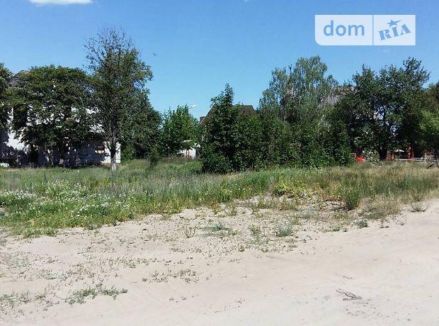 Земля под жилую застройку в Броварах, район Перемога, площадь 20 соток фото 1