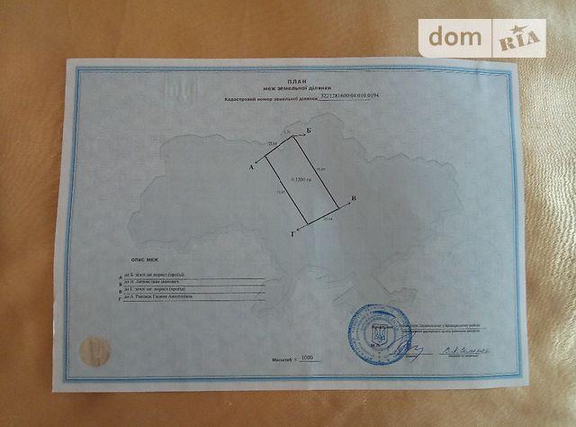 Продажа участка под жилую застройку, Киевская, Бровары, c.Гоголев