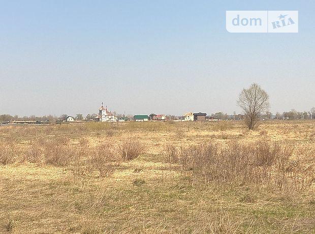 Продажа участка под жилую застройку, Киевская, Бровары, c.Зазимья