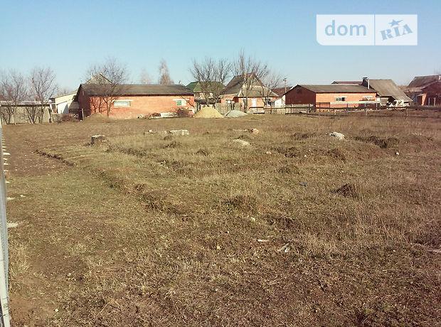 Земля под жилую застройку в Брусилове, район Брусилов, площадь 12 соток фото 1
