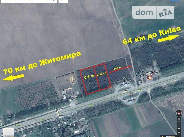 Продажа участка под жилую застройку, Житомирская, Брусилов, c.Ставище, Ленина(начало)