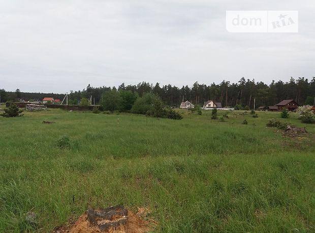 Продажа участка под жилую застройку, Черкассы, р‑н.Геронимовка