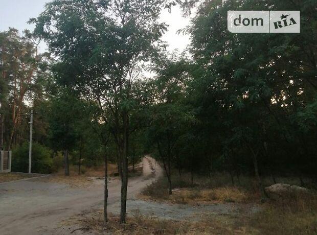 Земля под жилую застройку в Черкассах, район Сосновка, площадь 10 соток фото 1