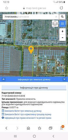 Земля под жилую застройку в Черкассах, район Яблочный, площадь 5.5 сотки фото 1