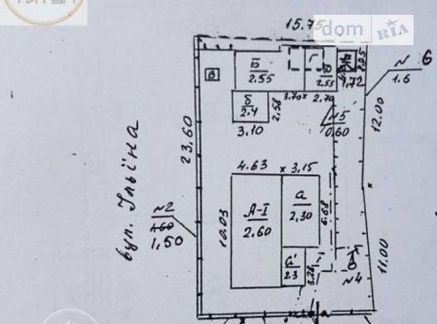 Продажа участка под жилую застройку, Черкассы