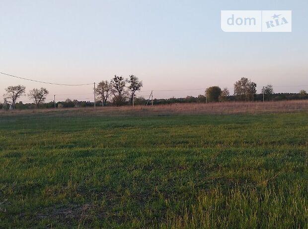 Земля под жилую застройку в селе Геронимовка, площадь 15 соток фото 1