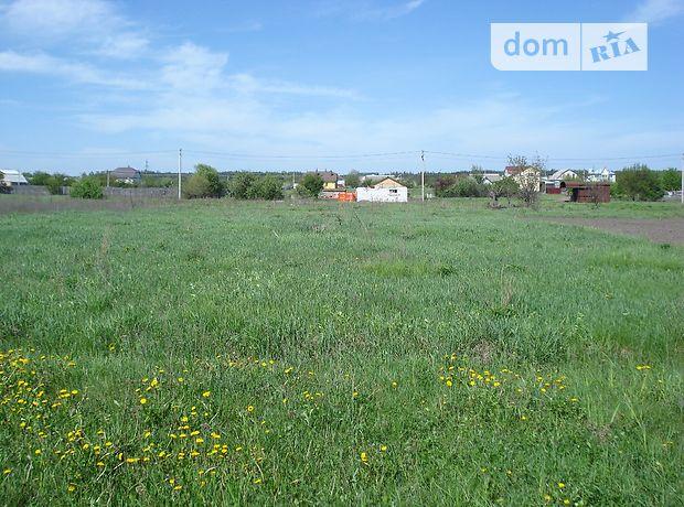 Земля под жилую застройку в селе Геронимовка, площадь 12 соток фото 1