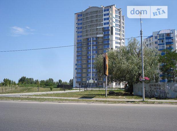 Продажа участка под жилую застройку, Черкассы, р‑н.Мытница, Гагарина улица