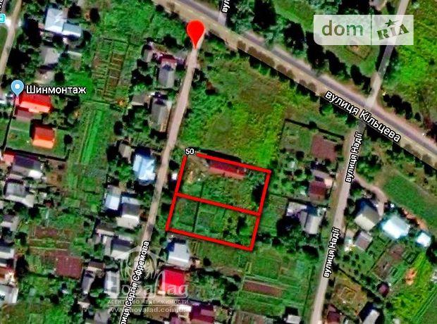 Земля под жилую застройку в селе Александровка, площадь 10 соток фото 1