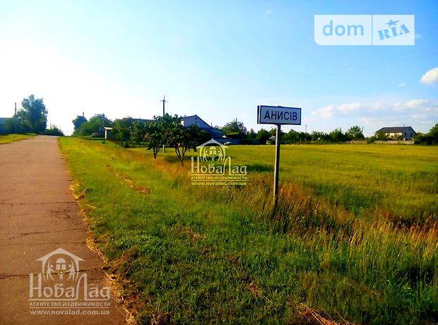 Земля под жилую застройку в селе Анисов, площадь 25 соток фото 1