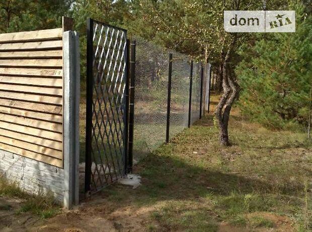 Земля под жилую застройку в селе Днепровское, площадь 12 соток фото 1