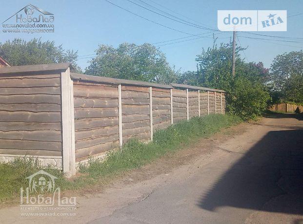Продажа участка под жилую застройку, Чернигов, р‑н.Горсад, Земская