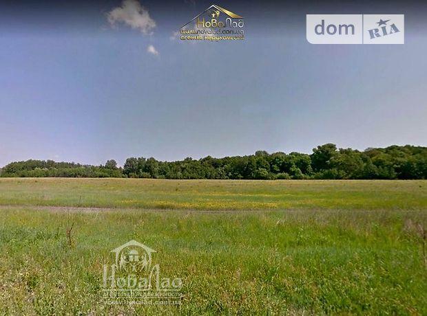 Земля под жилую застройку в селе Новоселовка, площадь 10 соток фото 1