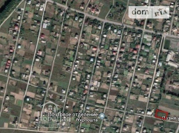 Земля под жилую застройку в селе Старый Белоус, площадь 10 соток фото 1