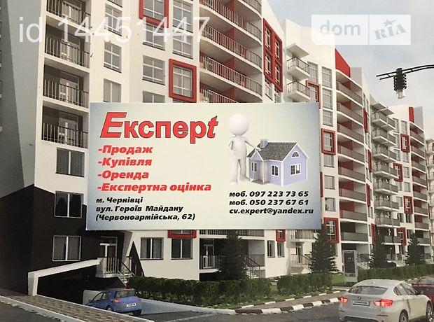 Продажа участка под жилую застройку, Черновцы, р‑н.Садгорский, Дрогобича