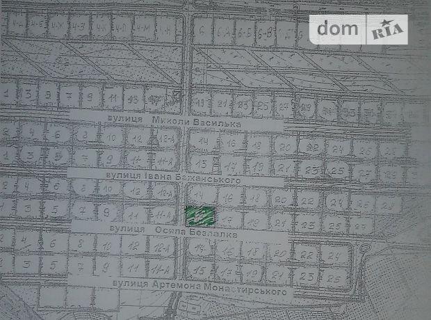 Земля под жилую застройку в Черновцах, район Садгорский, площадь 5 соток фото 1