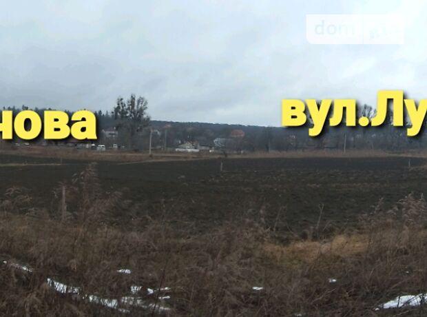 Земельный участок под жилую застройку в Черновцах, площадь 5 соток фото 1