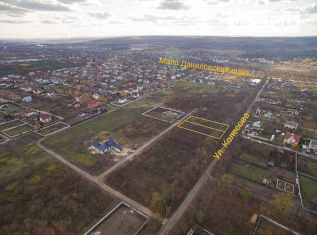 Земля под жилую застройку в селе Малая Даниловка, площадь 30 соток фото 1