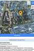Земля під житлову забудову в Дніпрі, район Амур-Нижньодніпровський, площа 6 соток фото 2