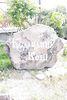 Земля під житлову забудову в селі Старі Кодаки, площа 14 соток фото 8