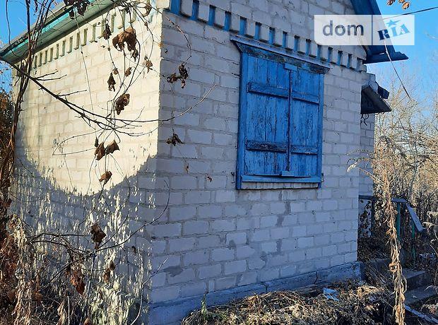 Земля под жилую застройку в селе Волосское, площадь 6 соток фото 1