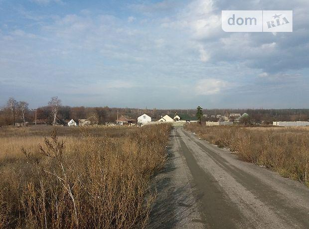 Продажа участка под жилую застройку, Днепропетровск, р‑н.Братское, Звездная улица