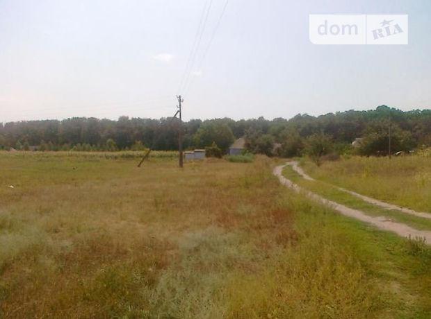 Земля під житлову забудову в селі Горянівське, площа 15 соток фото 1