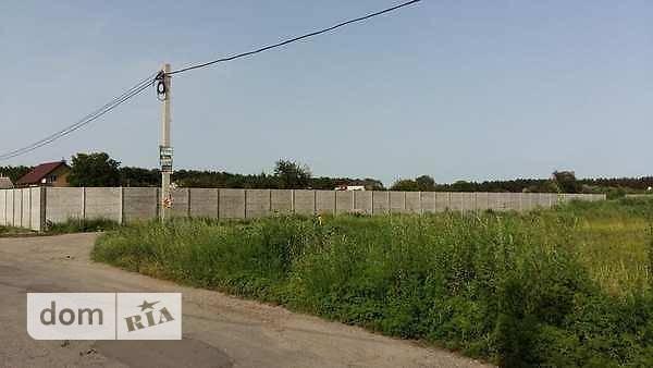 Продаж ділянки під житлову забудову, Днепропетровск, р‑н.Кіровське, Белякова ул.
